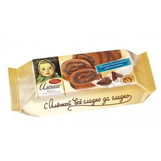 Alionka milk chocolate 200g