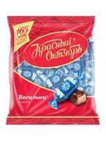 Vasilki 250g