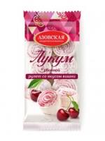 Lokum cherry 250g