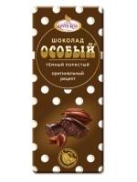 Chocolate dark Osobõi aerated 80g