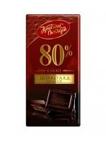 Krasnõi Oktjabr 80% cocoa 75g